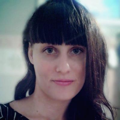 Анна Болдырева, 7 ноября 1990, Калач-на-Дону, id132700752
