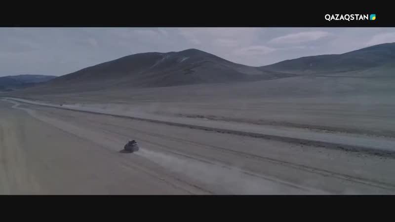 «Көшпенділер» деректі фильмі