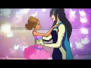Happy end Флоры и Гелии [WINX]