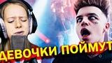 Кэрри Микс - ЗАЧЕРКНУ ТВОЕ ИМЯ cover Элджей - Минимал