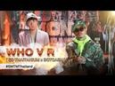 SMTM Thailand SD THAITANIUM x BOTCASH WHO V R Official MV