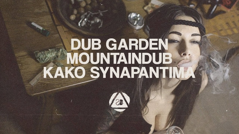 Dub Garden Mountaindub Kako Synapantima Seven Beats Special Selection