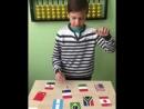 Егор из Коврова считает ментально называет страны и континенты