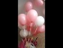 Розово-белое облако