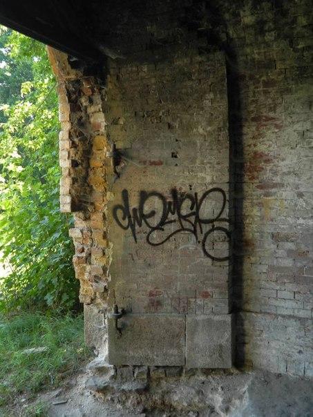 Граффитистов-хулиганов призывают ввести кодекс чести