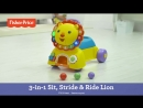 3-in-1 Sit, Stride Ride Lion - Fisher-Price
