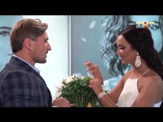 Знакомство Дениса Лебедева с Ольгой Бузовой в первой серии