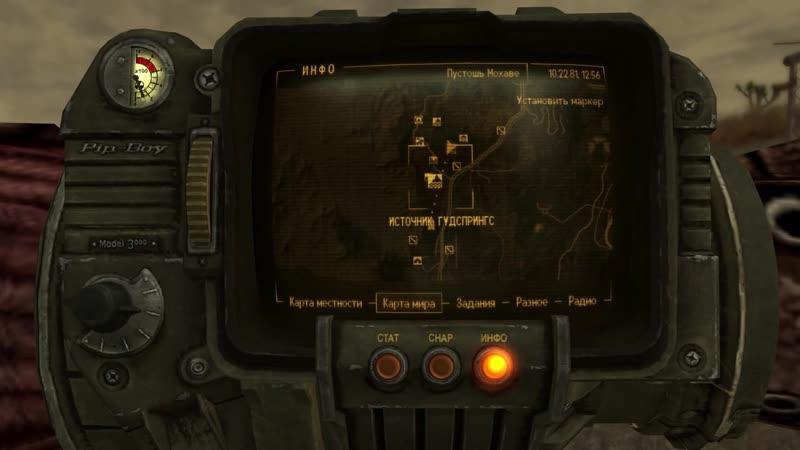 [Джек Шепард] Fallout New Vegas - Прохождение 5