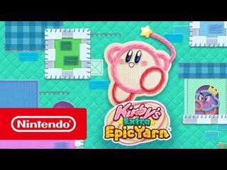 Kirby's extra epic yarn — релизный трейлер (nintendo 3ds)