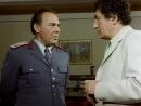 Потерянные миллионы Румыния 1971 криминальная комедия советский дубляж 1 mp4