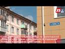 Неизвестный выстрелил из пневматики в дворника на территории детсада в Череповце