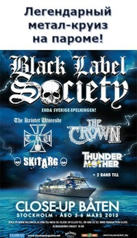 BLACK LABEL SOCIETY на метал-пароме 2015!