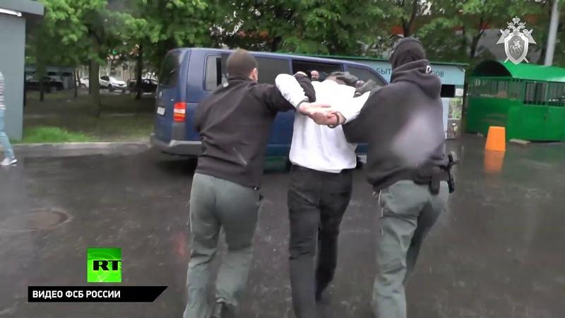 Видео задержания россиянина, перечислившего ИГ не менее 50 млн рублей » Freewka.com - Смотреть онлайн в хорощем качестве