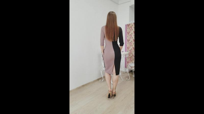 Платье футляр комбинированное