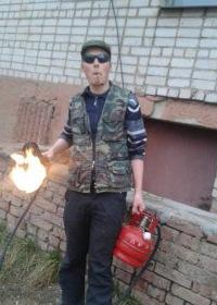 Дмитрий Ееееее