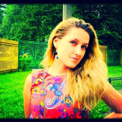 Анна Тарасова, 18 июля , Москва, id12417671