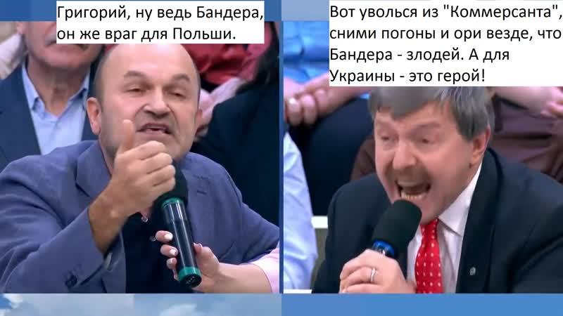 Правосудие по-украински. Время покажет. Выпуск от 13.02.19.