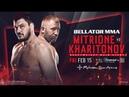 EA Sports UFC 3 Мэтт Митрион Сергей Харитонов Matt Mitrione Sergey Kharitonov