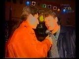 Сектор газа - интервью для Приват-ТВ (1996, Днепр)