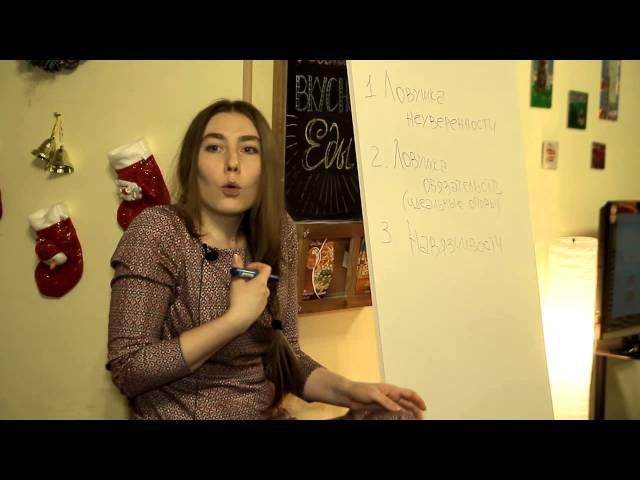 Анастасия Долганова - Лекция о нарциссических жертвах: шесть историй, Часть 2
