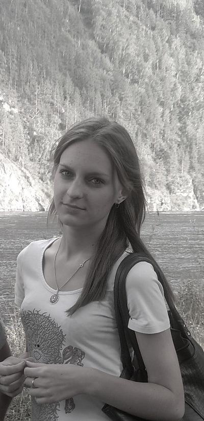 Ира Колбина, 16 сентября 1994, Москва, id219253801
