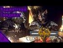 Crusader Kings II Каджитский Синдикат 5