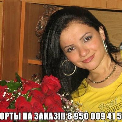 Татьяна Аладжян