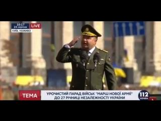 На параде в Киеве над улицами разносится приветствие тех, кто убивал его жителей