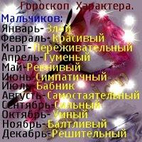 Илья-Без-Сердце Где-Сердцабьются-В-Ритме, 5 июня , Москва, id192289581