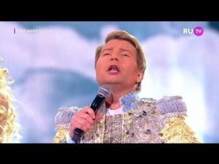 Николай Басков - Мой король (Премия РУТВ 2018)