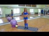 Утренний комплекс упражнений для девушек _ 5 минут