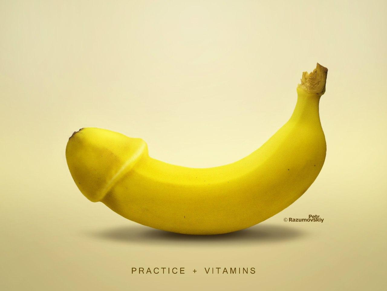 Банан рот в