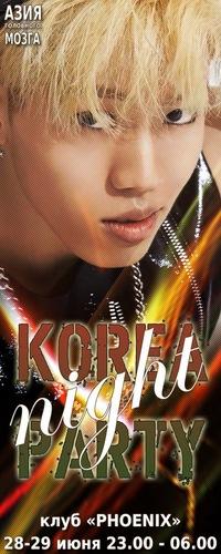 Ночная KOREA-PARTY 28/06 * клуб PHOENIX