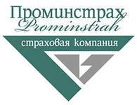 Проминстрах