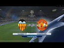 Валенсия - Манчестер Юнайтед Обзор матча 12.12.2018