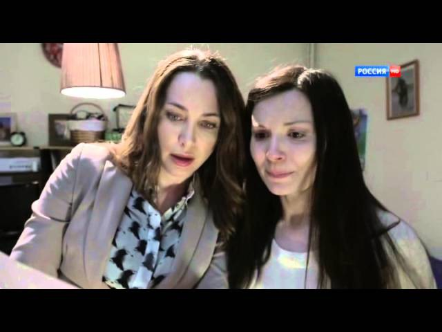 Особый случай 2013 Osobyj sluchaj 16 2013 HDTVRip