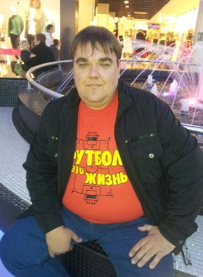 Андрей Костюнин, 19 октября 1983, Саров, id82086325