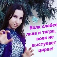 Кира Даньшина