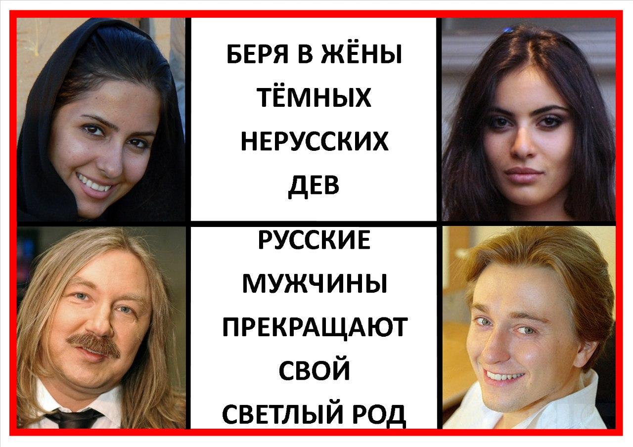28Секс русский с нерусской