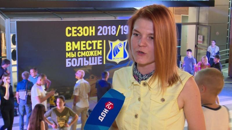 Жёлто-синиеПрезентация новичков Ростсельмаш-а! 25.07.18!