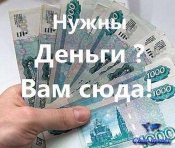 http://cs618518.vk.me/v618518672/5d4e/ZKwmtcjXpOk.jpg