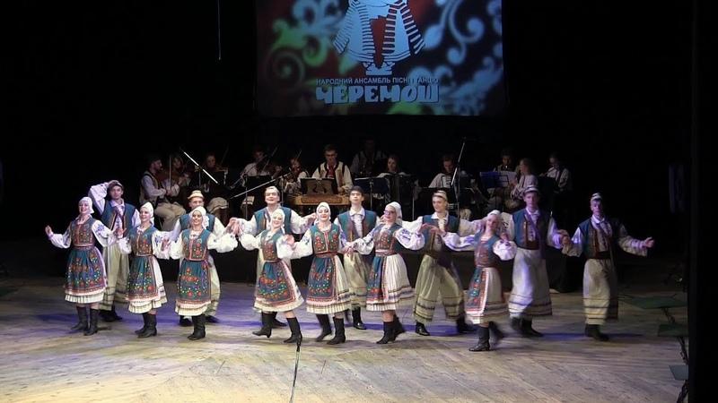 Львів Черемош Народний ансамбль пісні і танцю, Бубнарський танець