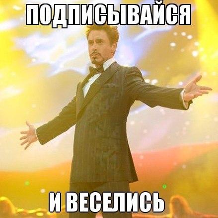 Камеди мемы :) | ВКонтакте