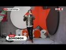TERRY - ДОМОФОН (LIVE) | STARПЕРЦЫ | НОВОЕ РАДИО