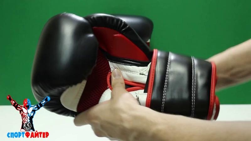 Боксерские перчатки AML Boxing Star Обзор от магазина Спортфайтер
