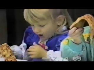 пицца девочка не успех сел