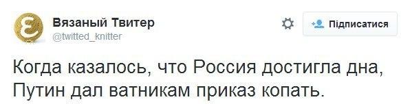 В Госдуму РФ внесен законопроект об экстренных мерах по поддержке рубля - Цензор.НЕТ 8689