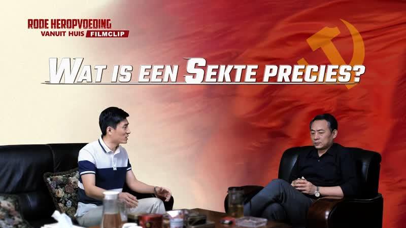 Christelijke film clip 'Wat is een sekte precies' (Nederlandse ondertiteling)