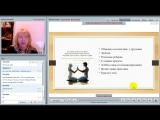 Ресурсы и нумерология.Video_2017-06-08_212419