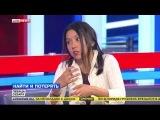 Севара - интервью (телеканал Life News)
